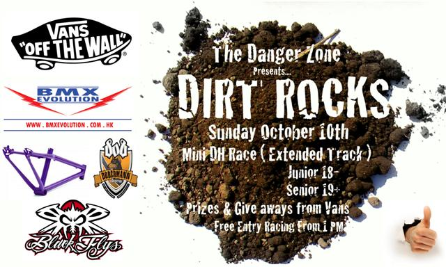 dangerzone_event_10oct2010